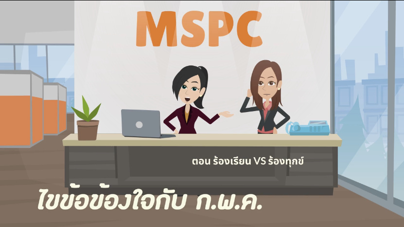 mspc-motion-graphics-2019